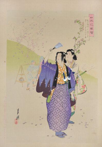 Ogata Gekkō, 'Samurai Viewing Cherry Blossoms', 1897