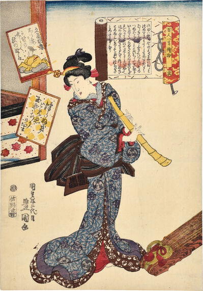 Utagawa Toyokuni III (Utagawa Kunisada), 'A Pictorial Commentary on One Hundred Poems by One Hundred Poets: no. 36, Bun'ya no Asayasu',  ca. 1844-46