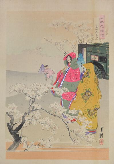 Ogata Gekkō, 'Noble Women's Flower Viewing', ca. 1896