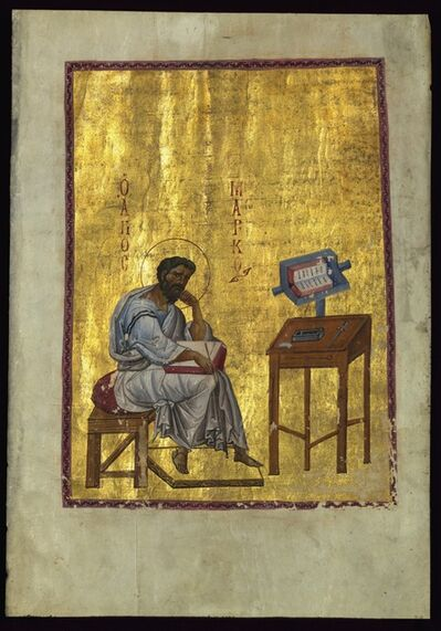 'Evangelist Mark Seated in his Study', 1025-1050