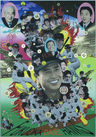 Tadanori Yokoo, 'Fukuoka Daiei Hwaks', 1997