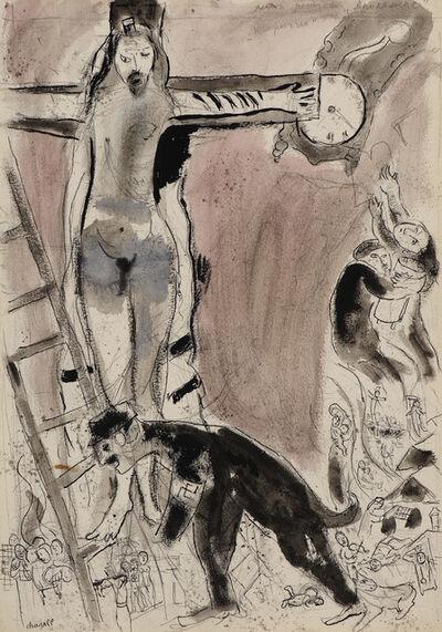 Marc Chagall, 'Apocalypse en Lilas, Capriccio', 1945