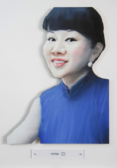 Yao Peng 姚朋, 'Nothing Better - Liu Yage', 2015