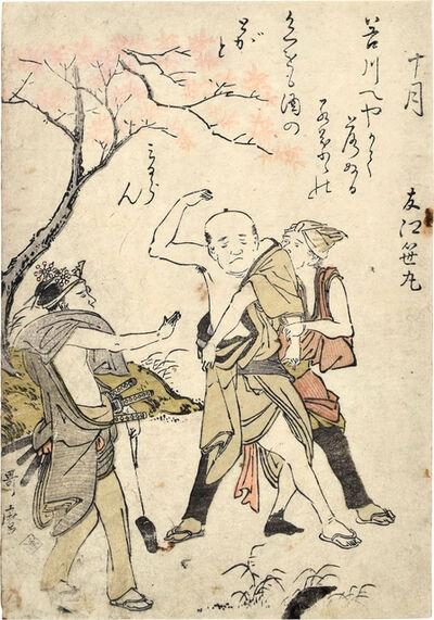 Kitagawa Utamaro, 'Customs of the Twelve Months with Kyoka: Tenth Month', ca. 1790-91