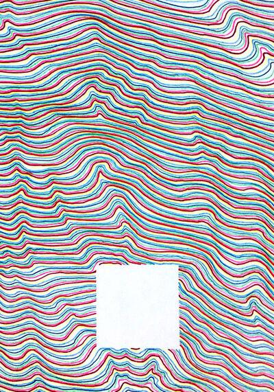 Duncan McDaniel, 'Color Study ', 2018