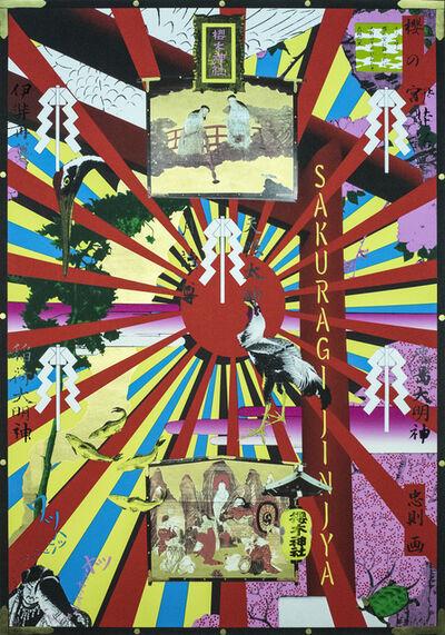 Tadanori Yokoo, 'Sakuragi Shrine', 1998