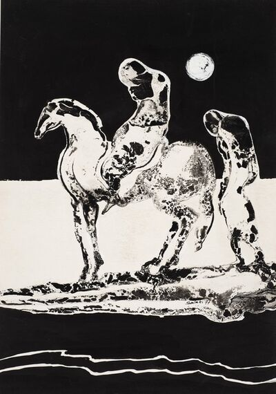 Ibrahim El-Salahi, 'Illustration no. 2 for Tayeb Salih's novel Maryoud', 1977