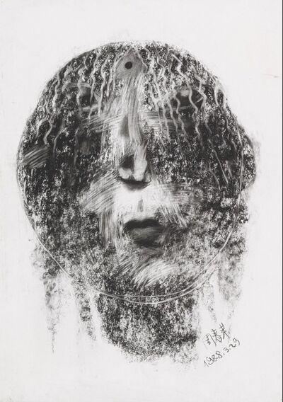 Zhou Chunya, 'Untitled', 1988