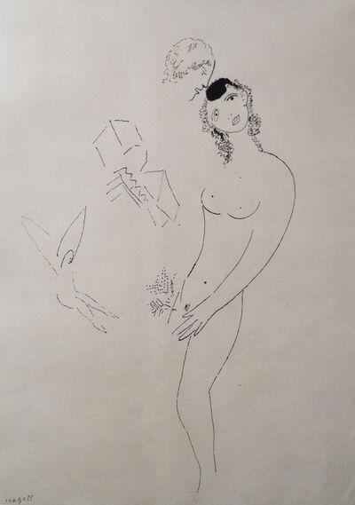Marc Chagall, 'Autour du nu', 1948