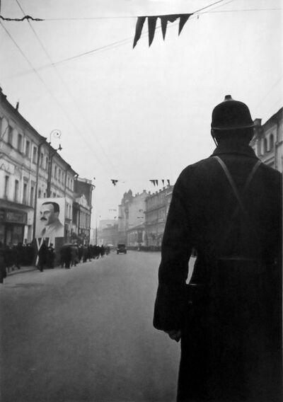Yakov Khalip, 'Arbot Street', 1934