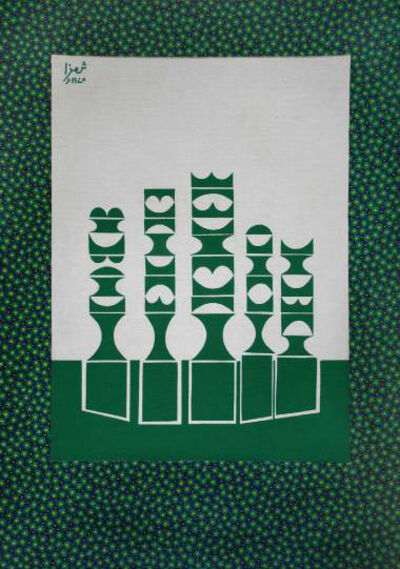 Anwar Jalal Shemza, 'Green Chessmen', 1970