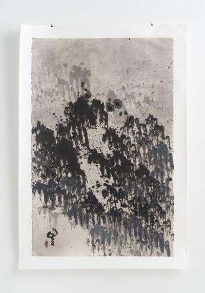 Satoru Hoshino, 'Sansuiki19 - d5', 2019