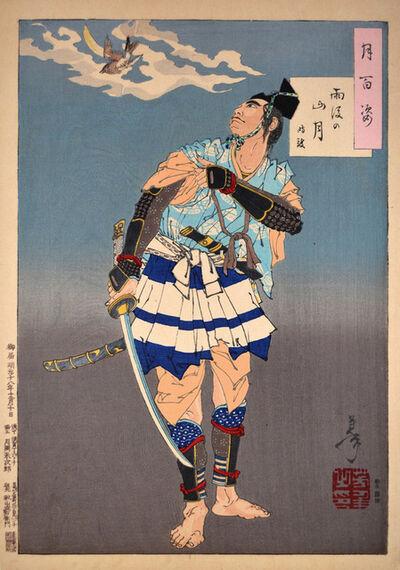 Tsukioka Yoshitoshi, 'Mountain Moon After Rain: Tokimune', 1885