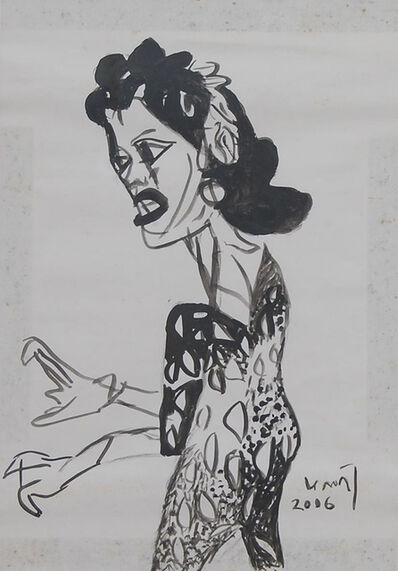 K. G. Subramanyan, 'Girl executed in ink on paper, figurative by the Padma Vibhushan & Padma Bhushan awardee by the Govt. of India, K. G. Subramanyan', 2006