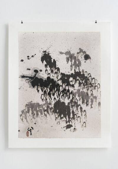 Satoru Hoshino, 'Sansuiki19 - dm2', 2019