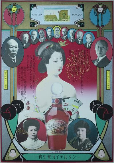 Tadanori Yokoo, 'Shiseido Eudermine', 1997