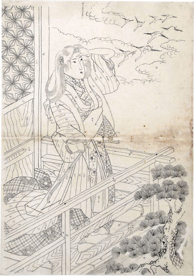 Keisai Eisen, 'Preparatory Drawing of a Beauty on a Veradah with Geese Descending in the Distance', ca. 1830s