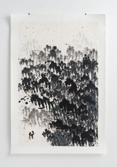 Satoru Hoshino, 'Sansuiki19-d1', 2019