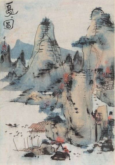 Huang Yao, 'To Chirp – Landscape'