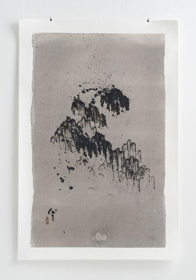 Satoru Hoshino, 'Sansuiki19-d2', 2019