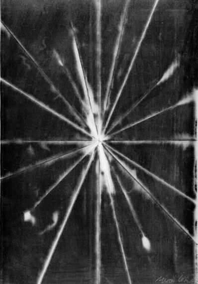 Marcos Castro, 'Manipulated Geometries #1', 2015