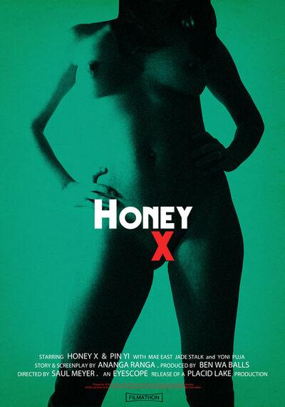 Jamie Hewlett, 'Honey X', 2015