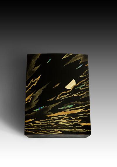 "Yoshio Okada, '""Striped Clouds and Half Moon"" Small Box (T-4180)', 2018"