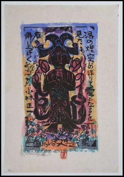 Shiko Munakata, 'Azalea Stone Buddha', ca. 1960