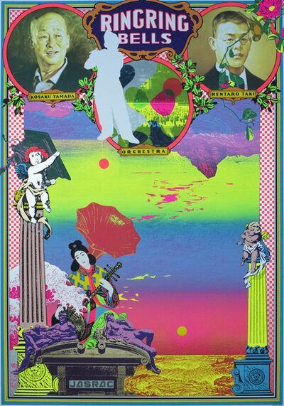 Tadanori Yokoo, 'JASRAC', 1988