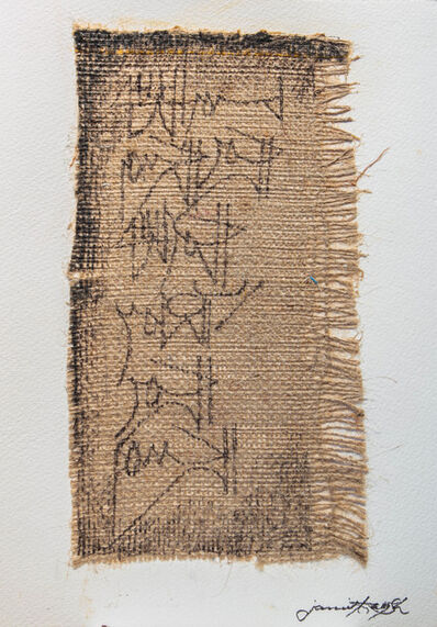 Jamil Naqsh, 'untitled - calligraphy '
