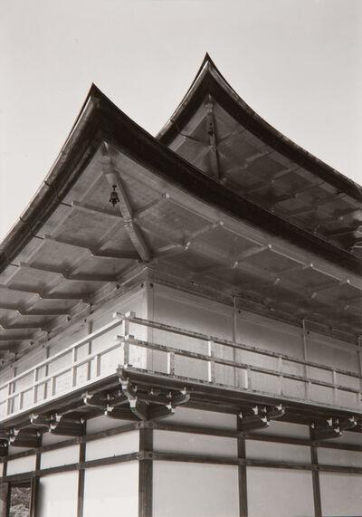 Paul Caponigro, 'Golden Pavilion #2, Kinkakuji, Kyoto, Japan', 1976
