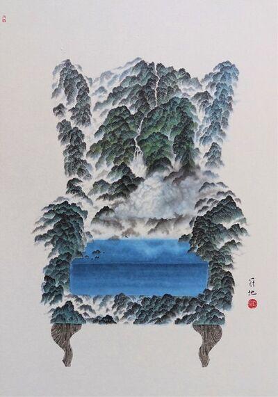 Kuan-Ti Chi, 'Mirror', 2019