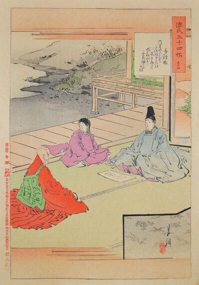 Ogata Gekkō, 'Yume no Ukihashi', 1887