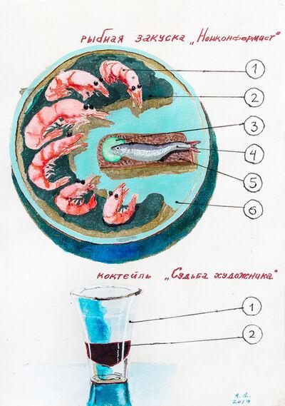 "Alexander Dashevskiy, '""Nonconformist"" fish appetizer.', 2019"