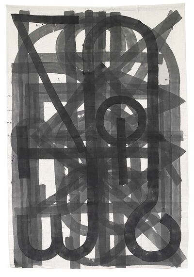 Elijah Burgher, 'The Pattern of All Patience 3', 2014