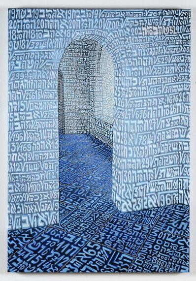 Tobia Rava, 'Vela di radici celesti', 2011