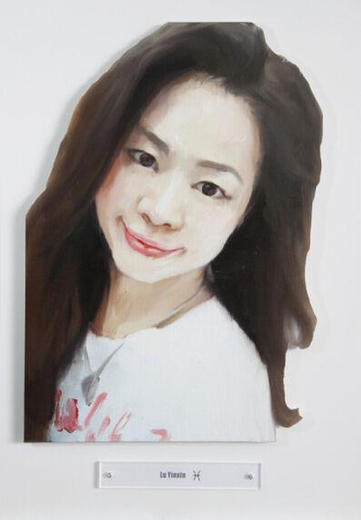 Yao Peng 姚朋, 'Nothing Better - Lu Yinxin', 2015