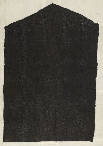 Yang Jiechang 杨诘苍, 'A Feudal Vassal's Jade Memorial Tablet 诸侯瑹', 1989-1990