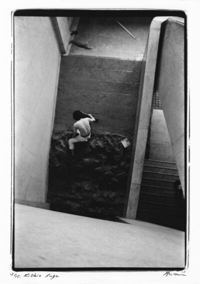 Shigeo Anzaï, 'Kishio Suga, Trends in Contemporary Art, National Museum of Modern Art, Kyoto. July 6', 1970
