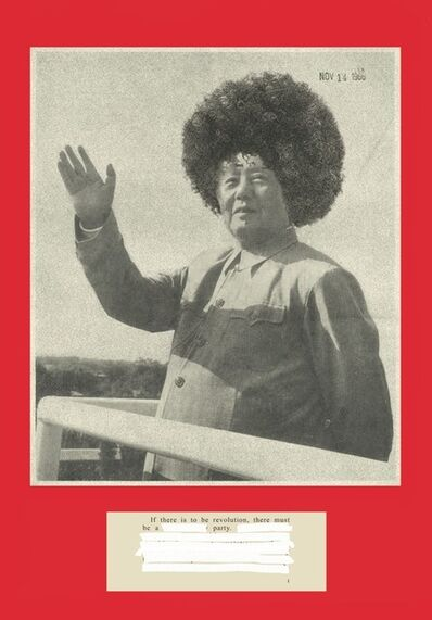 Cristina De Middel, 'Comrade Party', 2014
