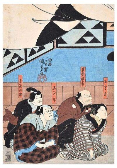 Utagawa Kuniyoshi, 'The Kamakura Period Warrior Aoto Fujitsuna', ca. 1845/54