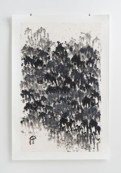 Satoru Hoshino, 'Sansuiki19 - d6', 2019