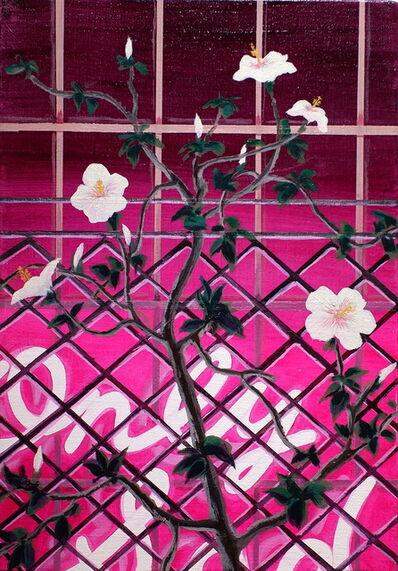 Yuki Hasegawa, 'Vanishing Fragments page 8', 2019