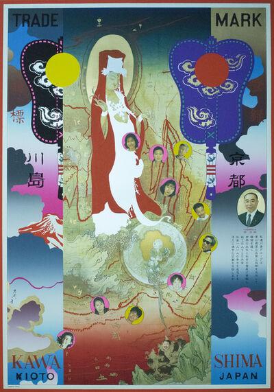 Tadanori Yokoo, 'Kawashima Textile (Kawashima Textile Manufactures)', 1997