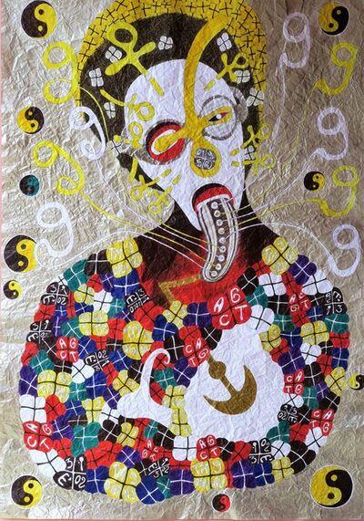Ernest Dükü, 'KOLONIAL ALITE CODE A @ KE DEVENU NOUM SOMMES', 2016