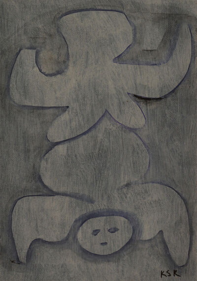 K. S. Kulkarni, 'Untitled ', 1990s