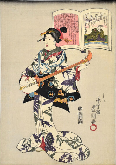 Utagawa Toyokuni III (Utagawa Kunisada), 'A Pictorial Commentary on One Hundred Poems by One Hundred Poets: no. 49, Minamoto no Shigeyuki', ca. 1845