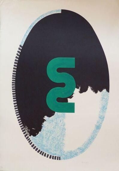 Kumi Sugaï, 'S ( mirror)', 1990
