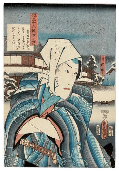 Utagawa Toyokuni III (Utagawa Kunisada), 'Ichikawa Danjuro VIII as Tokijiro, a Ronin; Variant 2', 1852