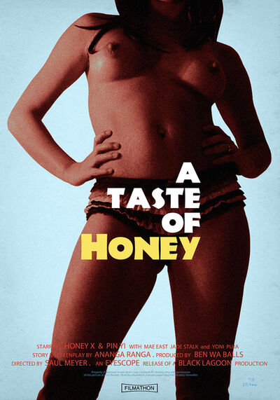 Jamie Hewlett, 'No. 7. A Taste of Honey', 2015